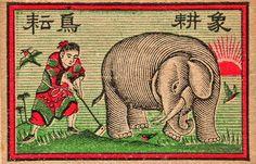 Japan - It's A Wonderful Rife: Matchbox Labels Of Japan - Part 2 Vintage Labels, Vintage Ads, Vintage Posters, Vintage Japanese, Japanese Art, Vintage Fireworks, Old Stamps, Matchbox Art, China Art