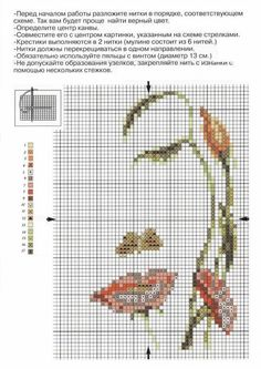 Cross stich for Wendy Cross Stitch Charts, Cross Stitch Designs, Cross Stitch Patterns, Cross Stitching, Cross Stitch Embroidery, Hand Embroidery, Beading Patterns, Embroidery Patterns, Art Perle