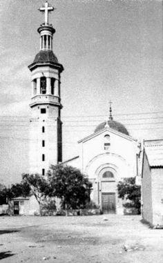 Iglesia de San Roque de Benicalap desde la actual calle Juan del Encina. Valencia City, San Francisco Ferry, Spain, Travel, Valencia Spain, Antique Photos, Street, White People, Black