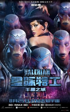 Return to the main poster page for Valerian and the City of a Thousand Planets (#18 of 20)
