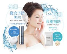 きれい系 Web Design, Mall Design, Flyer Design, Beauty Ad, Beauty Shots, Beauty Clinic, Cosmetic Design, Web Layout, Web Banner