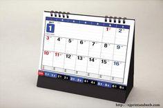 Print Calendar, 2016 Calendar, Calendars 2016, Desktop Calendars, 365 Photo, Liberia, Printing Services, Budgeting, Prints