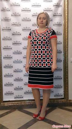 Трехцветное платье из каталога NAKO от Rena Lange в моем исполнении - Вязание - Страна Мам