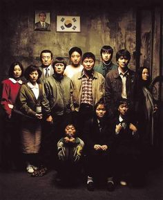 살인의 추억  Memories Of Murder, 2003