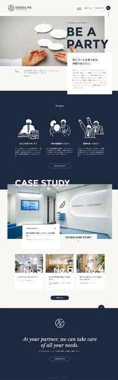 一歩先のオフィスをご提案します【インテリア関連】のLPデザイン。WEBデザイナーさん必見!ランディングページのデザイン参考に(シンプル系)