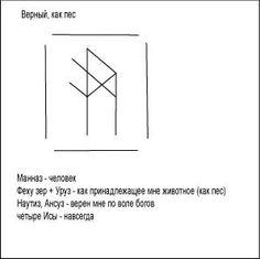 став на работника: 76 тис. зображень знайдено в Яндекс.Зображеннях