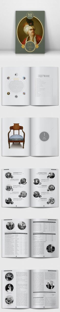 State Central Theatre Museum. Annual Report 2012 by Artem Merkulov, via Behance