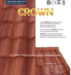 Stone Coated Steel Roof Tile (crown) , Find Complete Details about Stone Coated Steel Roof Tile (crown),Stone Coated Roof Tile,Stone Coated Metal Roof Tile,Stone Coated Steel Roof Tile from Roof Tiles Supplier or Manufacturer-JUNG ANG STEEL CO., INC.