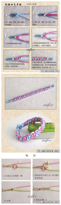 Handmade DIY accessories simple and beautiful snake knot bracelet
