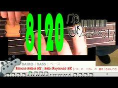 Rítimica Básica BX 8 | Basic Rhythmics BX 8 | 八 :バス の  リズム の 基本[きほんてき]