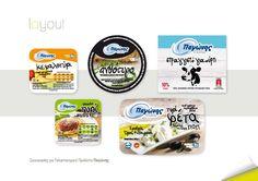 Συσκευασίες για Γαλακτοκοµικά Προϊόντα Παγώνης