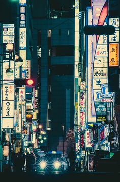 In Shibuya, night turns to day as streets are illuminated by the countless signs that decorate them. I wonder if street lights are still of any significance in a place where streets are literally bathing in light.