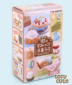Rilakkuma honey garden BOX product 1 BOX = 8 pieces entering all 8 kinds