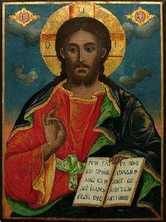 Catholic Art, Roman Catholic, Religious Icons, Religious Art, Life Of Christ, Jesus Christ, Christ Pantocrator, Orthodox Icons, Christian Faith