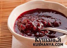 Малиновое варенье без сахара | Kushanya.Com