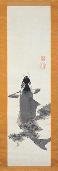 鯉図 伊藤若冲 Carp by ITO Jakuchu
