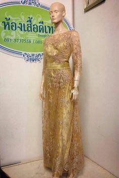 Thai silk with fabric.