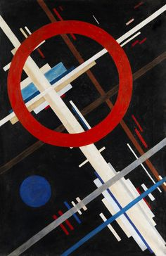 """Suprematische Komposition, 1920s.  Ilya Chashnik (1902-1929) was a suprematist artist, a pupil of Kazimir Malevich and a founding member of the UNOVIS school. A critic describes him as """"famous for his inexhaustible inventiveness and ability to apply Suprematist principles to virtually all forms of art, including easel painting."""" He painted, was proficient in metalwork, and designed ceramics produced at the Imperial Porcelain Factory. He died at the age of 27."""