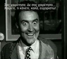 .greek