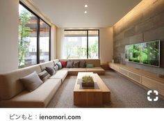 Built in long sofa - family room Home Interior Design, Home Room Design, Built In Furniture, Modern House Floor Plans, Modern Houses Interior, Interior Design, House Interior, Japanese Modern House, Minimalist House Design