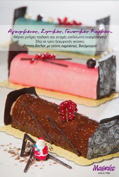 #Κορμοί #Χριστουγεννιάτικα #Γλυκά#Μασκώτ  Credits: © Vicky Lafazani - Installation text: Roligraphics / Graphic Designer