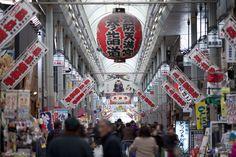 天満 駅には、日本一長い商店街の天神橋筋商店街がある!商店街巡りをしよう!
