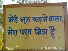 computer mera mitra in hindi Short essay on 'my best friend' in hindi | 'mera priya mitra' par nibandh (230 words) - 124974.