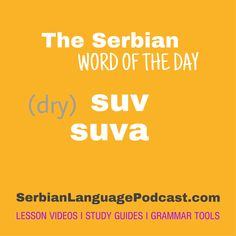 Serbian Word of the Day Serbian Language, Serbo Croatian, Sentence Examples, Study Guides, Language Study, Word Of The Day, Languages, Grammar, Sentences