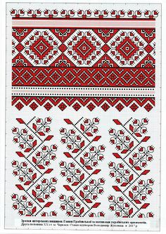 Cross Stitch Borders, Cross Stitch Charts, Folk Embroidery, Embroidery Patterns, Tile Patterns, Cross Stitch Patterns, Tapestry Crochet, Pattern Books, Pattern Fashion