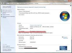 ativador windows server 2012 foundation