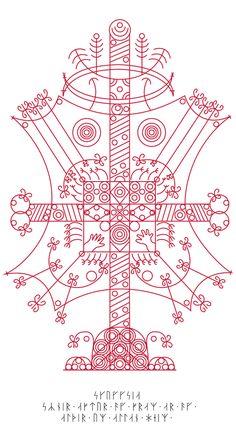 9 Spooky Spells from an Icelandic Book of Sorcery | Mental Floss