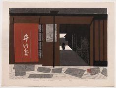 Gion in Kyoto B, 1959, Saito Kiyoshi.