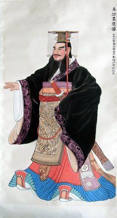 First Emperor of Qin, Qin Dynasty likeness.   La dynastie instaure également plusieurs autres réformes : la monnaie, les poids et les mesures sont standardisés, un meilleur système d'écriture est mis en place.