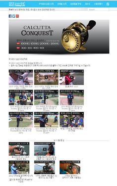 윤성 피싱카페 제작사례 유튜브 동영상으로 만든 낚시용품 제조/유통업체의 워드프레스 홈페이지