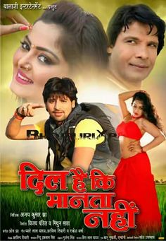 Hindi album song dj all