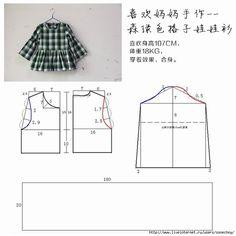 Моделирование детской одежды.(54часть)