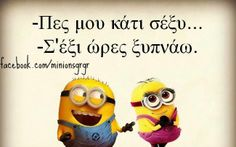 Minions greek smiles and laughs, just for laughs, just kidding, have a laug Funny Greek Quotes, Funny Quotes, Funny Memes, Hilarious, Jokes, Smiles And Laughs, Just For Laughs, Comebacks For Girls, Very Funny Images