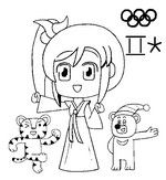 Coloring page Winter Olympic 2018