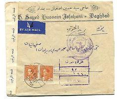 "XY079  COVER PERSIA/IRAQ 1914  "" YEZD/BAGDAD "" CENSOR AIR MAIL"