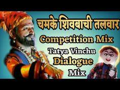 new marathi dj mp3 song free download