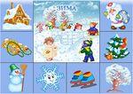 images attach b 4 117 220 Sorting Activities, Montessori Activities, Infant Activities, Dominoes For Kids, Baby Sensory Play, Winter Activities For Kids, Home Schooling, Worksheets For Kids, Pre School