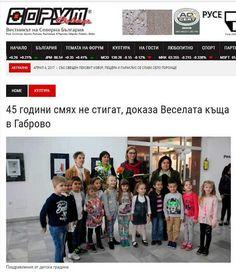 La exposición en Gabrovo (Bulgaria) sigue viva