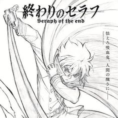 Yuu | Owari no Seraph / Seraph of the End