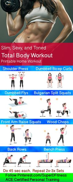 Fit, Slim, Sexy, and Toned.  Custom total body strength training dumbbell printable home workout by an exercise personal trainer.  Follow Pinterest.com/SuperDFitness