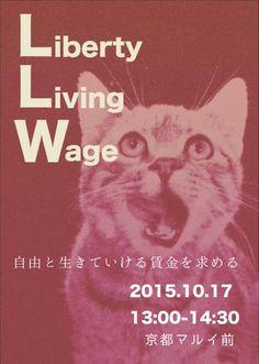 [2015.10.17] 13:00-14:30 京都マルイ前  「自由と生きていける賃金を求める街宣」  We want Liberty and Living Wage.