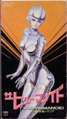The Humanoid (1986) #Anime #OVA #OAV #coffee #ザ・ヒューマノイド #哀の惑星レザリア #HajimeSorayama #空山基 #robot #sexy #femme #Sorayama #female