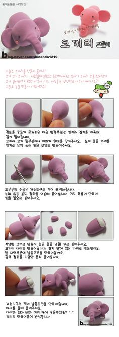 DIY Clay Elephant