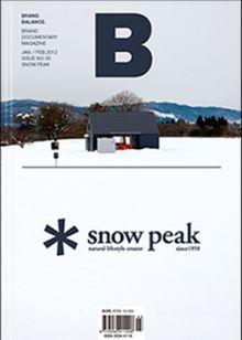 snowpeak_re_cover