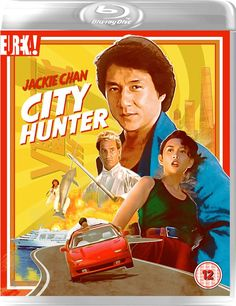 Jackie Chan Movies, Police Story, Blu Ray Collection, City Hunter, Film Archive, Action Film, Live Action, Cinema Film, Hd Movies