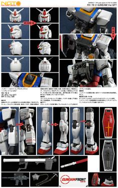 1/144 HG Ver.G30th RX-78-2 ガンダム Ver.GFT 改修塗装済完成品